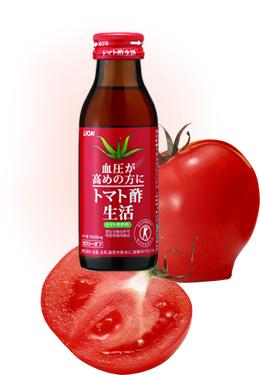 トマト酢で血圧を下げる